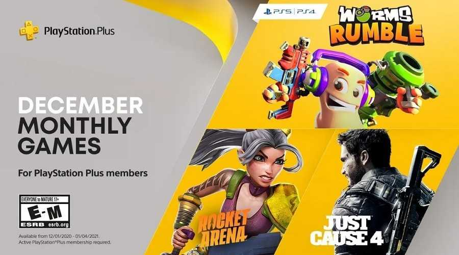 PlayStation Plus Games December
